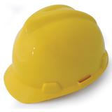 ABS V型安全帽