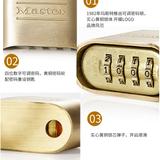 实心黄铜密码锁  安全锁