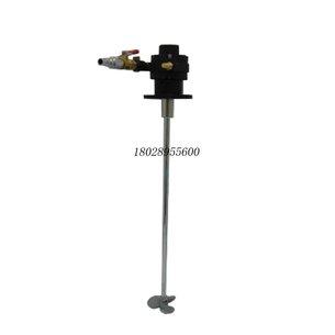 台湾1加仑小型气动搅拌机、实验室用5升油漆涂料搅拌器
