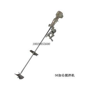 台湾50加仑大功率气动搅拌机 200L夹桶式化工涂料油漆搅拌器