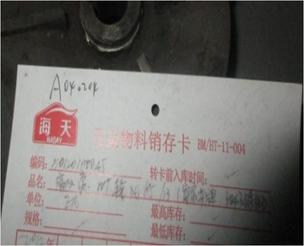 离心泵-叶轮 XA65/13(肯富来牌;304不锈钢)