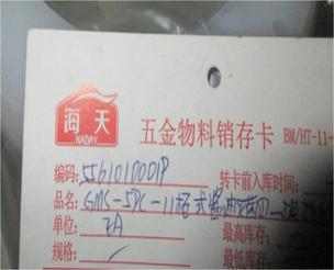 GMS-5DC-Ⅱ柜式酱油灭菌器-换热仓密封垫 附图(硅胶)