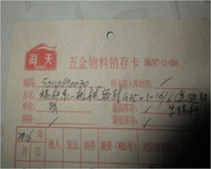 螺杆泵-机械密封 G35-1-16/6(金瓯牌;单螺杆)