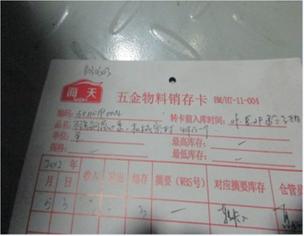 不锈钢离心泵-机械密封 40FB-9(江南牌)