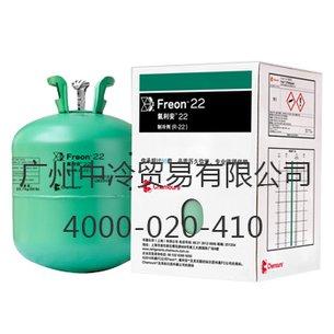 r22制冷剂_氟利昂r22_制冷剂r22_100%正品保证