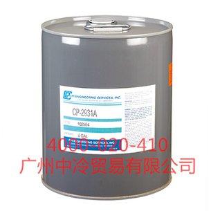 CPI冷冻油_CPI冷冻油价格_CPI冷冻油批发/零售