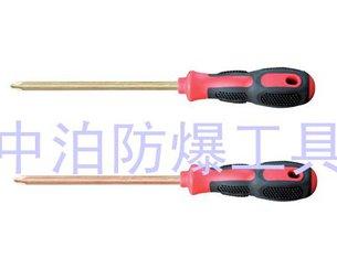 桥防牌防爆工具,防爆一字螺丝刀,防爆十字螺丝刀