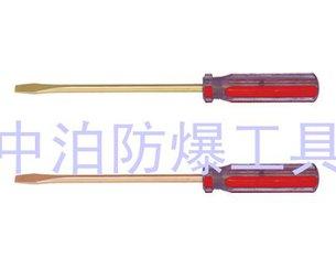 无磁手动工具,防爆敲击螺丝刀,防爆螺丝刀批