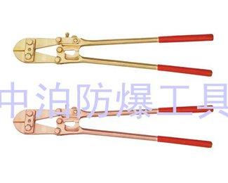 桥防牌无磁工具,防爆断线钳,防爆剥线钳,大力钳