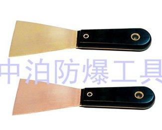 供应防爆工具,防爆泥子刀,木柄泥子刀,三角刮刀