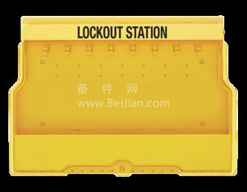 S1850 锁具工作站