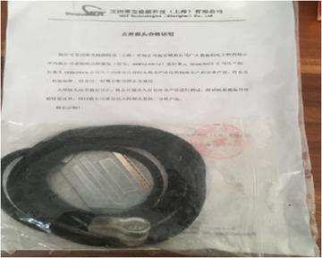 探头 焊装分厂超声波检测仪备件