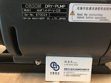 日本好利旺真空泵 KHP14-P-V-03 220V