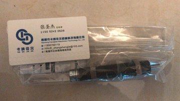 日本不二精器FUJILATEX  FA-1612X2-S缓冲器