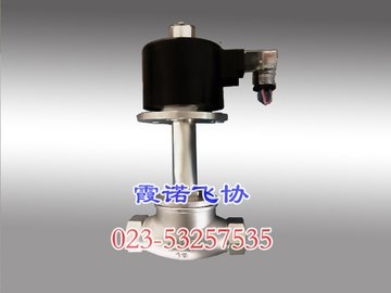 ZCBL超低温电磁阀