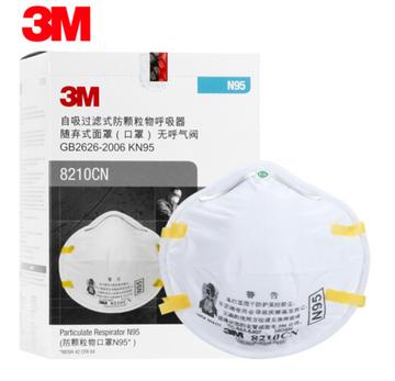 3M 8210 口罩 N95 防颗粒物口罩 防雾霾 PM2.5 防风沙粉尘