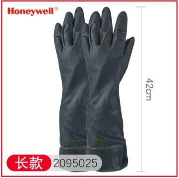 霍尼韦尔 2095020氯丁橡胶耐酸碱溶剂防化耐油工业劳保防护手套防化长33cm