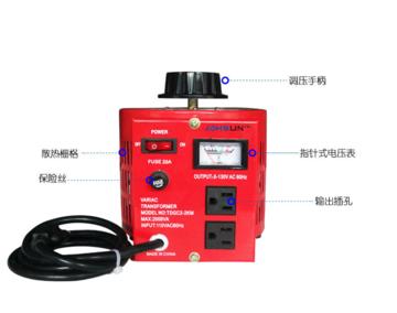 中翔科技 美式调压器220v单相 家用 全自动环型自耦 接触式调压器