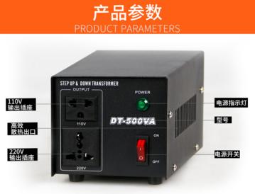 批发 家用变压器220v转110v 国外电器专用 电压转换器 电源变压器
