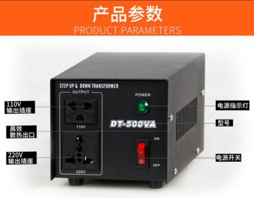 批发1000w电源变压器 220v转110v电压转换器 110v转220v的变压器