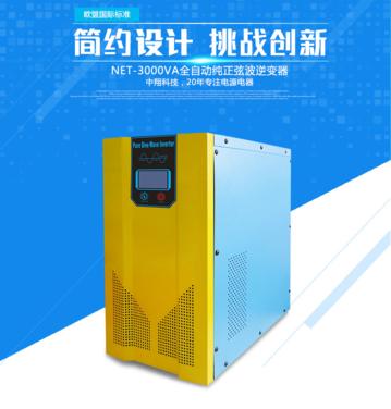 厂家直销智能型CPU控制LCD液晶显示3000W家用电源 纯正弦波逆变器