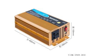 现货大功率 车载电源逆变器 2000w 修正弦波 冰箱转换器 逆变电源