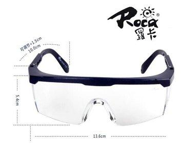 罗卡AL026防雾平光安全眼镜 防护眼镜 防冲击防风镜 护目镜骑行 蓝框026防雾护目镜