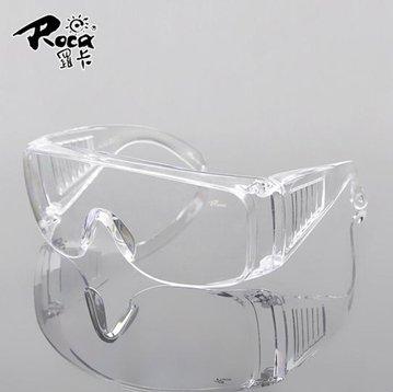 罗卡DK-1 护目镜防风沙防尘眼镜防护防冲击劳保实验室劳保墨镜透明 透明镜片
