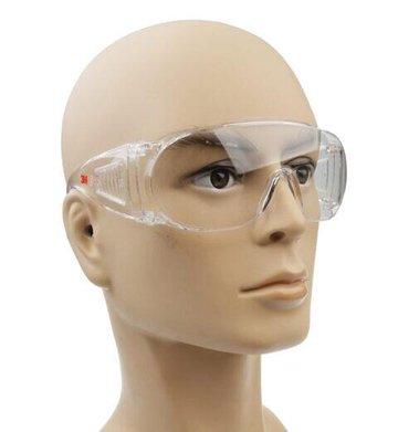3M 1611HC防护眼镜 访客用防护眼镜(防刮擦) 防冲击工作护目镜