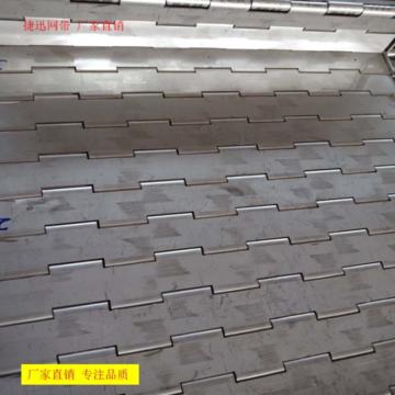 厂家定做304不锈钢冲孔链板转弯机清洗食品用输送线
