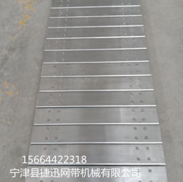 定做高强度碳钢链板 工业不锈钢输送带304不锈钢链板 扣板型链板
