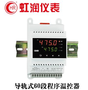 虹润程序数显温控器导轨式60段温度升降控制仪表OHR-DN40