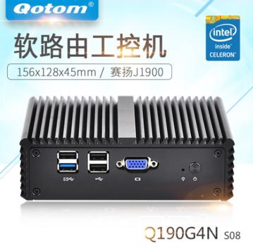 微型工控迷你电脑 四网卡 J1900四核迷你电脑主机 红外接SIM电脑