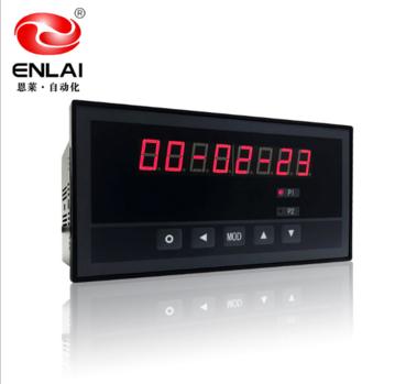 工业定时器 时控仪 智能定时计时器开关通讯报警多种输出控制功能