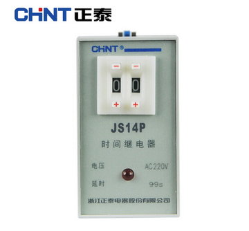正泰时间继电器 数字式延时二位调节AC220V380V等多规格可选 99min AC380V