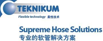 海成工业科技现货提供进口德尼凯软管TEKNIKUM HOSE及替代产品