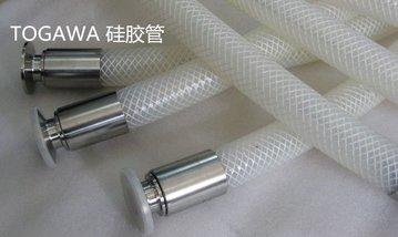 供应TOGAWA十川硅胶软管-合肥海成工业科技