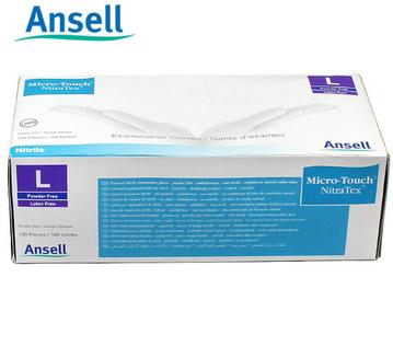 安思尔/Ansell 447 无粉检查手套 劳保工作蓝色一次性丁腈手套 100只/盒 10盒/箱