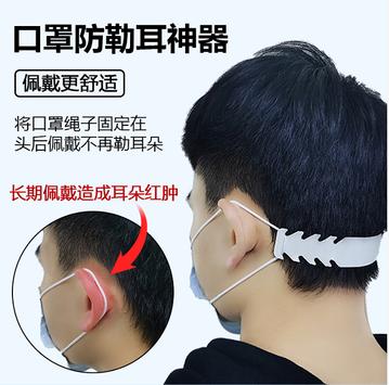 口罩防勒耳松紧可调挂钩护耳带大小可调节延长无痕卡扣防勒挂耳减压 有ROHS认证大量供出口