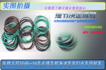 O型硅胶密封圈